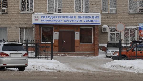 Автомобиль может быть зарегистрирован в любом отделении ГИБДД по России