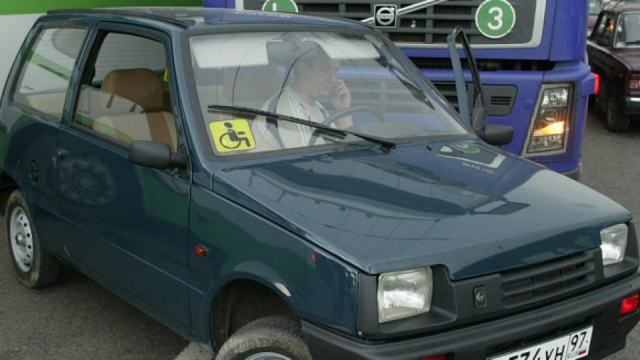 Автомобили, используемые инвалидами, не облагаются транспортным налогом