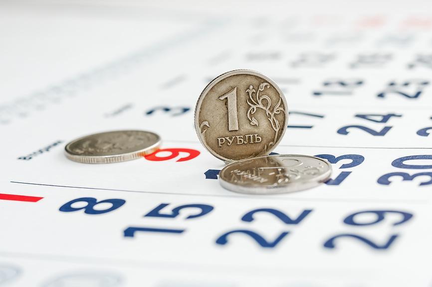 Бухгалтер должен совершить отчисления по НДФЛ до конца того месяца, в котором сотруднику было выплачено пособие