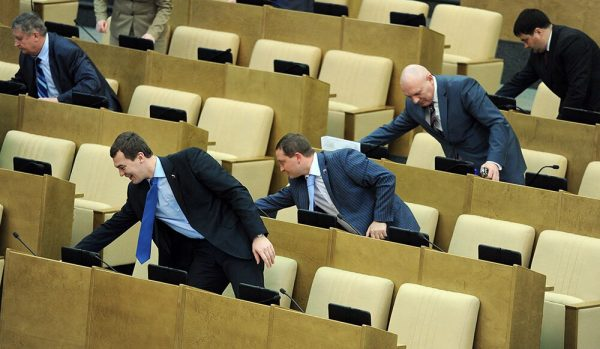 Депутаты ГД РФ голосуют за закон
