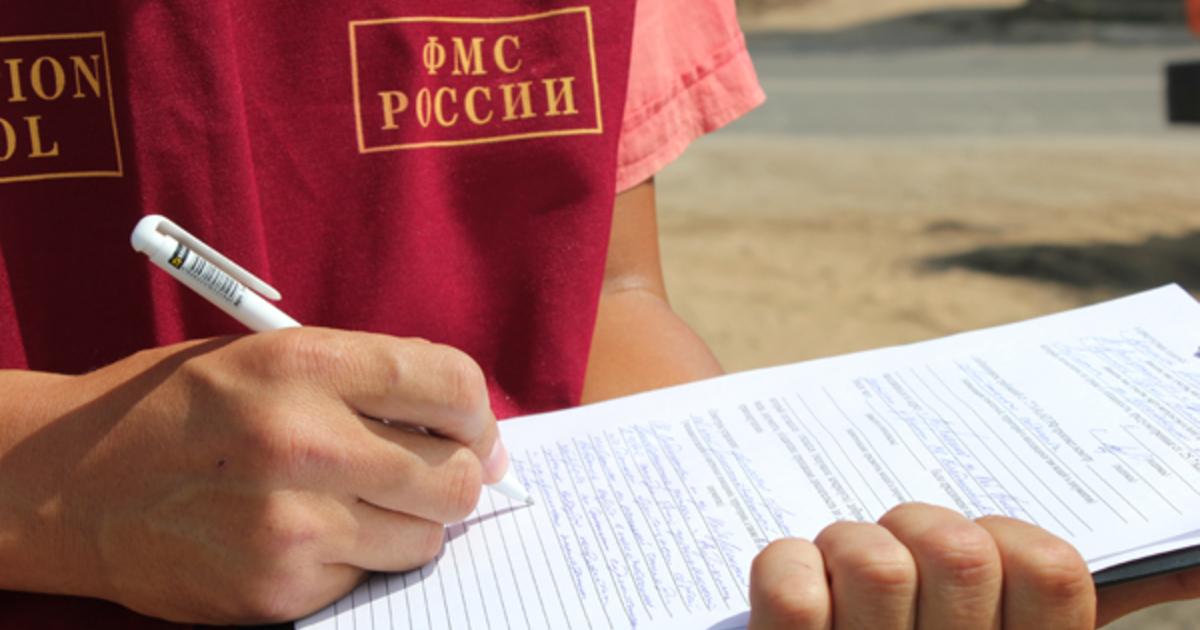 Для граждан России постоянная и временная прописки совершенно бесплатны