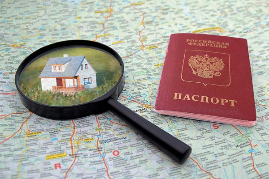 Для граждан России регистрация по месту жительства бесплатна