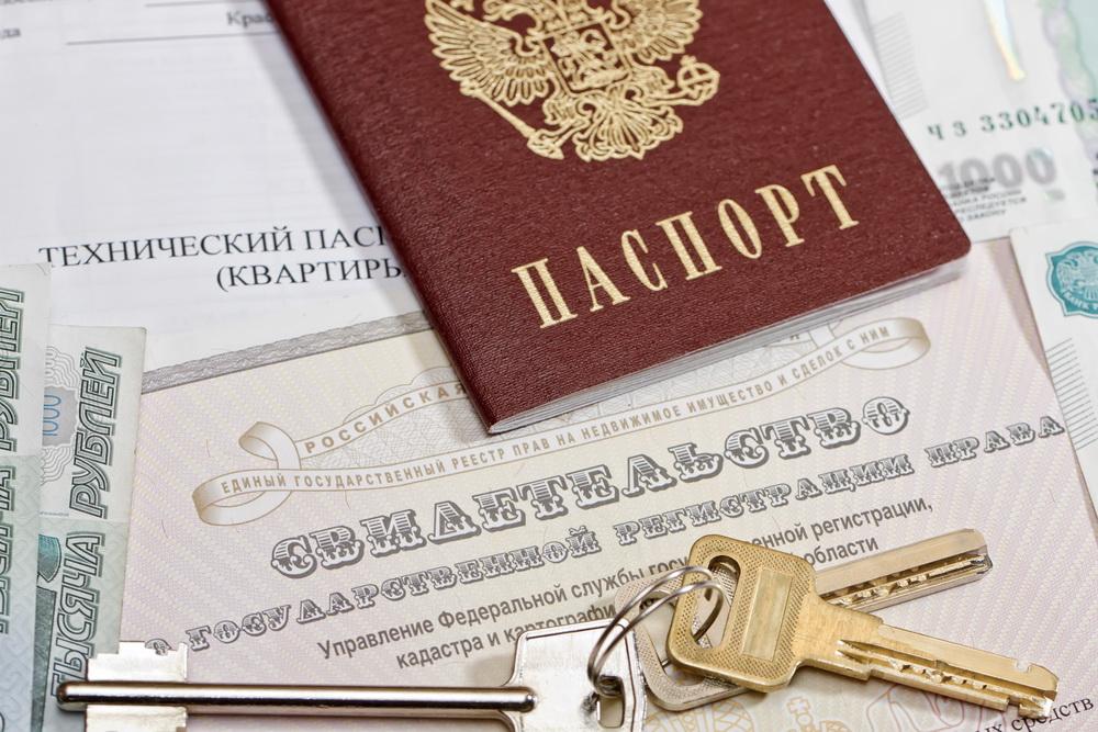 Для оформления регистрации потребуются удостоверение личности и документ, подтверждающий право на жилплощадь