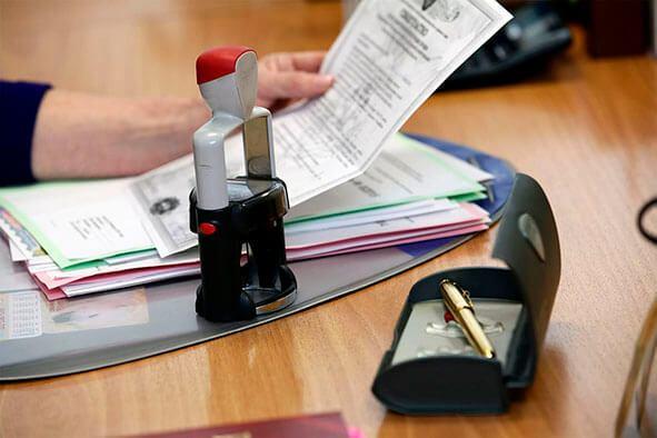 Все оформляемые документы должны заверяться нотариально, поэтому приготовьтесь потратить на их оформление некоторую сумму средств