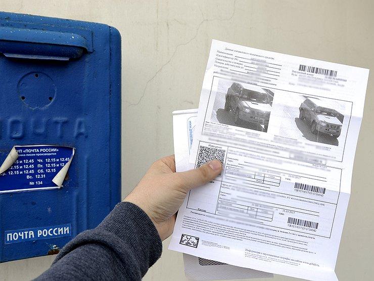 Если прежний водитель не аннулирует регистрацию, а новый не пройдет перерегистрацию его штрафы будут поступать старому владельцу