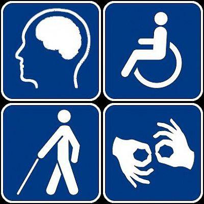 Инвалидность подразумевает стойкие нарушения тех или иных функций организма