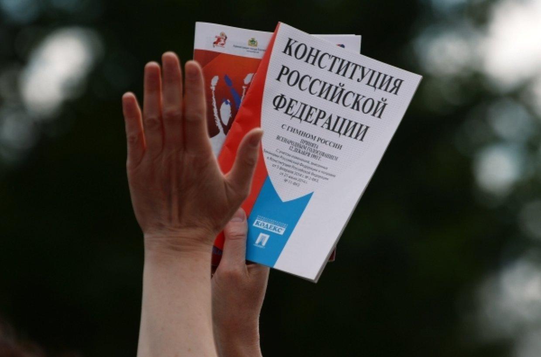 Конституция требует периодических поправок в связи с неизбежными переменами в государстве