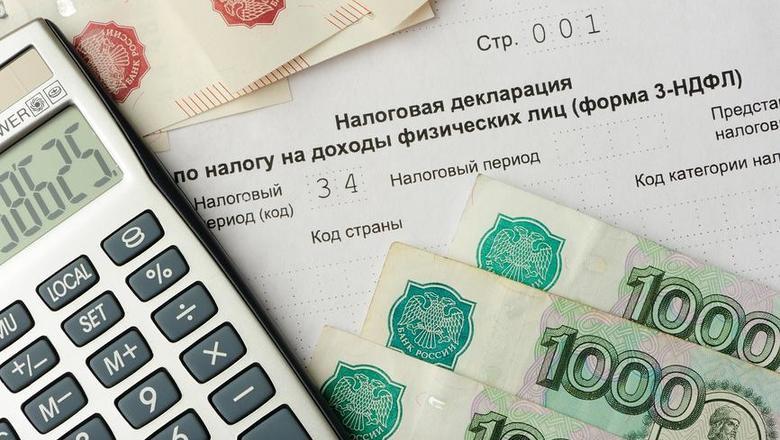 НДФЛ может распространяться как на граждан России, так и на граждан других стран