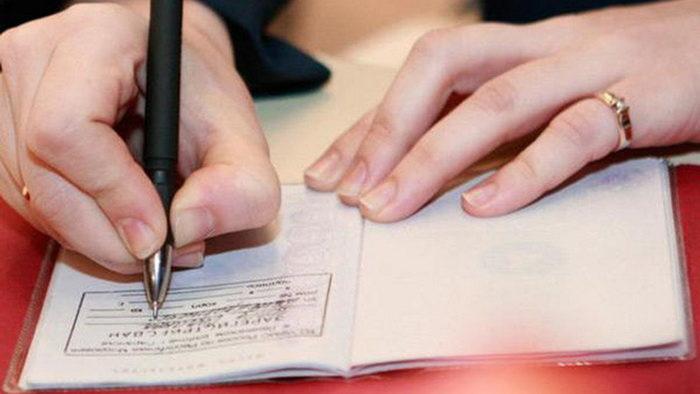 Наличие регистрации позволяет получать выплаты от государства