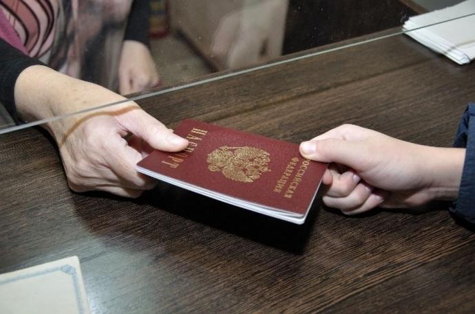 Обновлением регистрации занимается Министерство внутренних дел