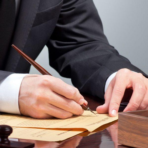 Изучив порядок обжалования по делам об административном правонарушении, вы сможете отстаивать свои интересы максимально эффективно