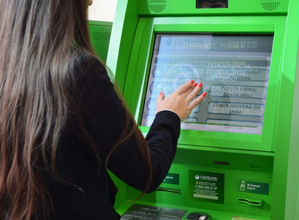 Оплатить госпошлину можно через банкомат