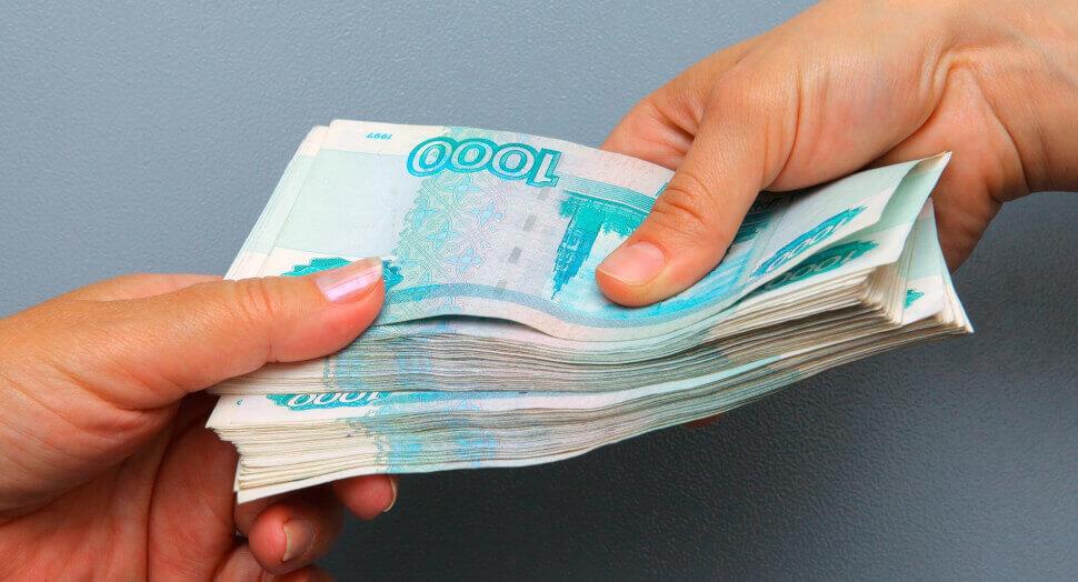 Передача денег из рук в руки предполагает оформление расписки