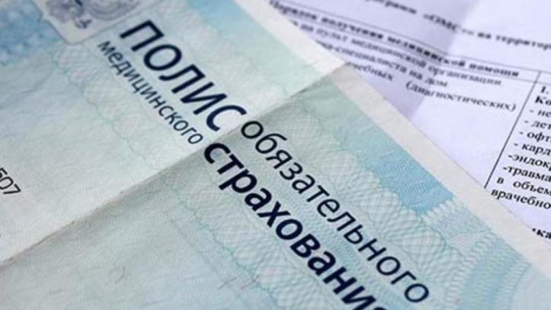 По полису ОМС гражданам России полагается бесплатная врачебная помощь