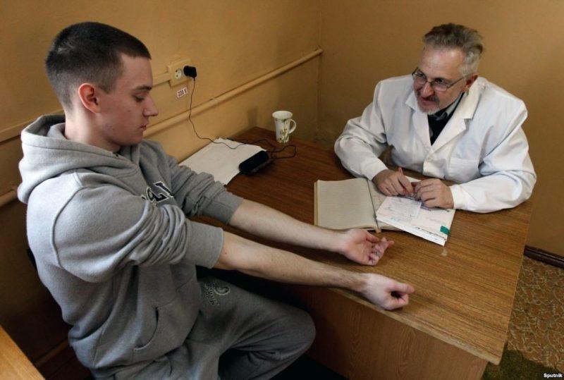 Посещение врача-нарколога