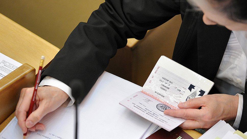 После смены места жительства гражданину дается три месяца на получение регистрации