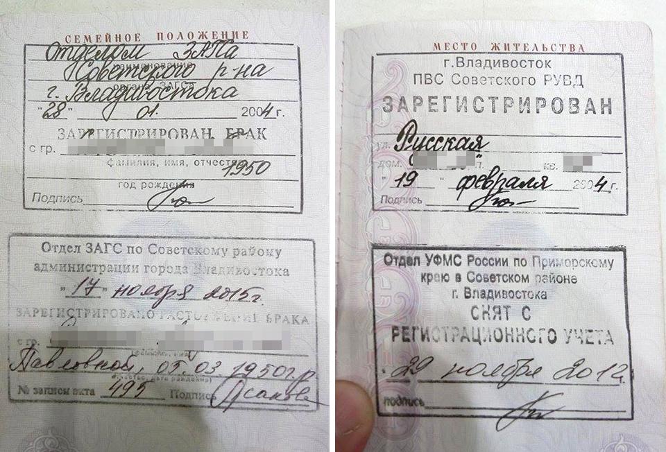 Регистрация и ее аннулирование подтверждаются специальными печатями