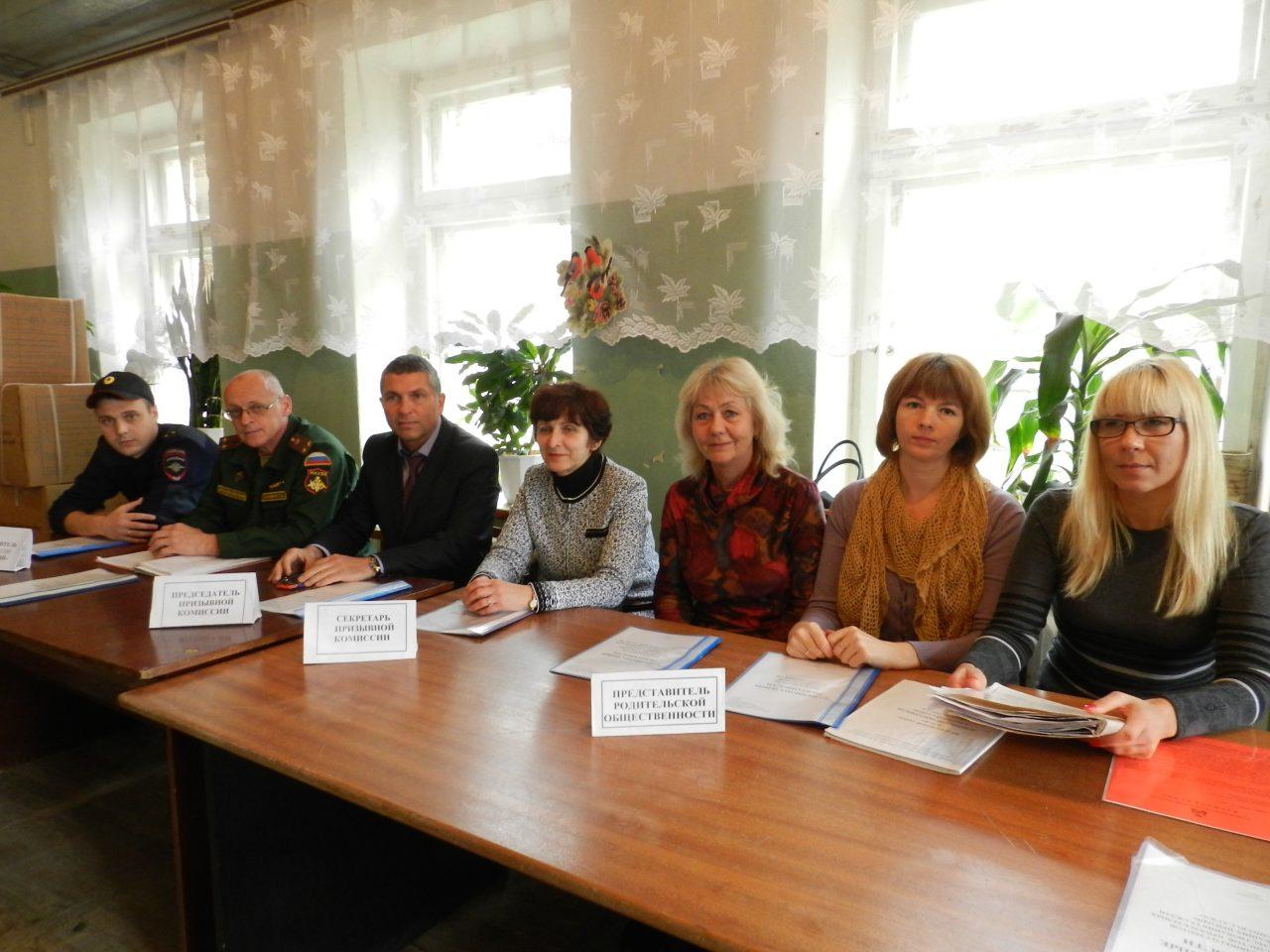 Решение о переводе на АГС принимает призывная комиссия