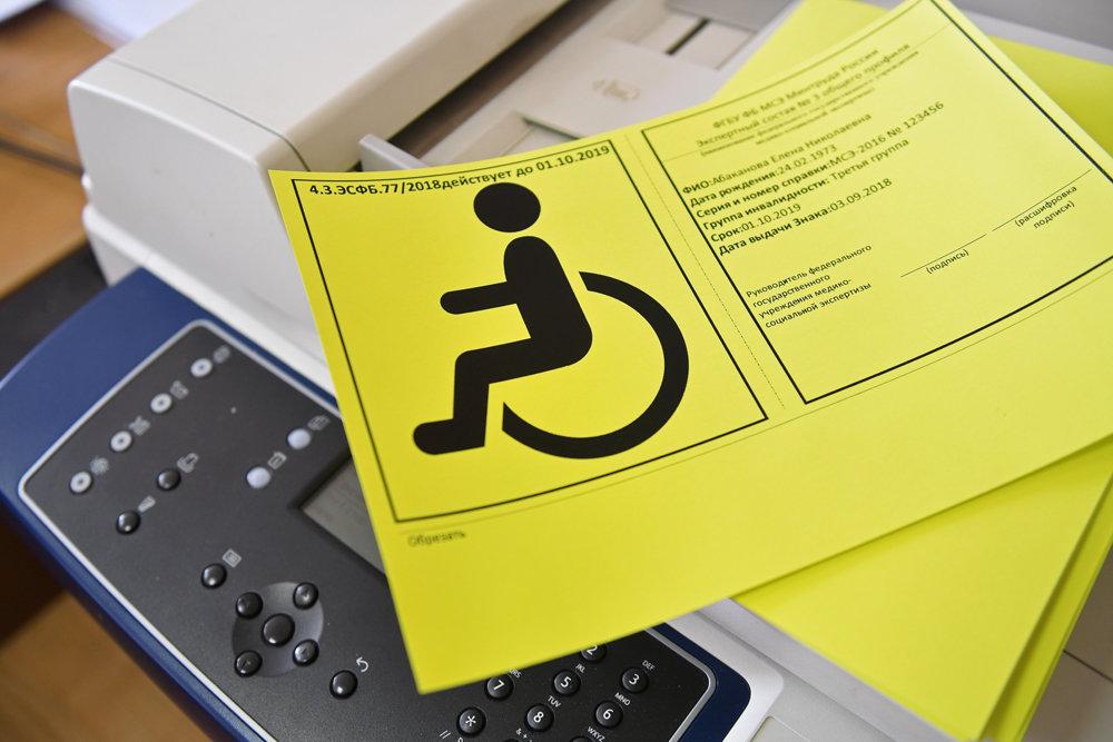 Решение о присвоении инвалидности эксперты принимают в день проведения осмотра