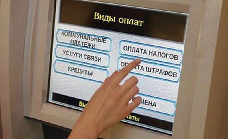 Средства можно внести через терминалы в банковских отделениях