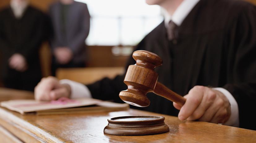 Суд имеет право на ограничение регистрации