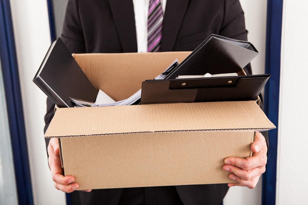 Уважительной причиной для увольнения может быть нарушение дисциплины или неспособность выполнять свои обязанности