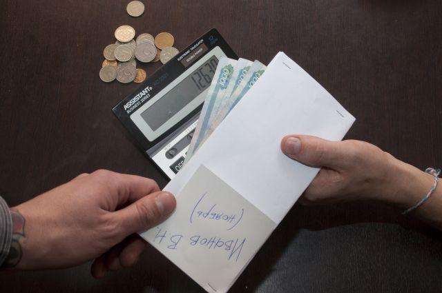 В число выплат, полагающихся инвалиду, входит выходное пособие