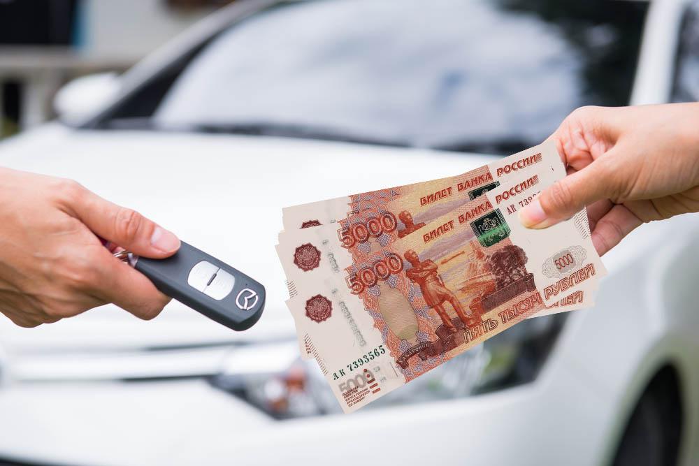 В договоре обязательно прописывается точная стоимость купленного автомобиля