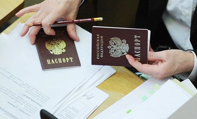 Временная регистрация аннулируется без усилий со стороны гражданина