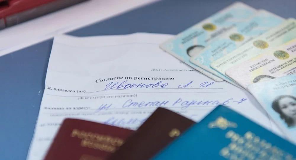 Временная регистрация используется людьми при необходимости переезда на непродолжительный срок