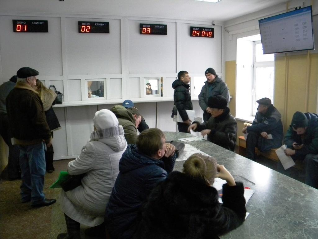 Время ожидания в очередях зависит от конкретного отделения ГИБДД и его загруженности