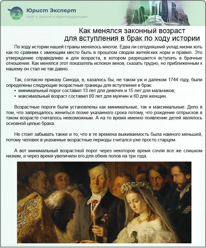 Омск входит в программу переселения