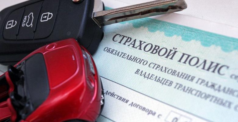 За просроченный страховой полис полагается штраф в размере восьмисот рублей