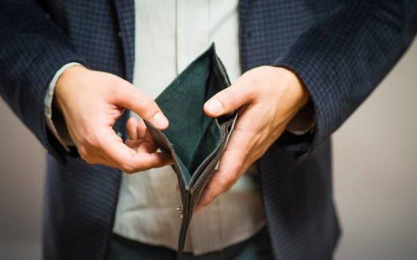 Заявление о банкротстве физического лица: как и куда подать?