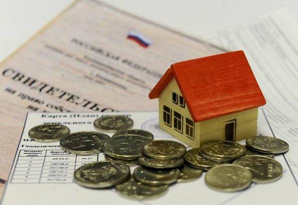 Не приходит налог на квартиру: почему и что делать?