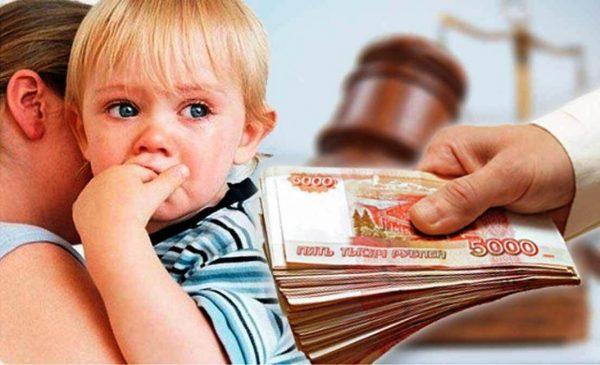 Развод не должен отражаться на обязанностях родителей