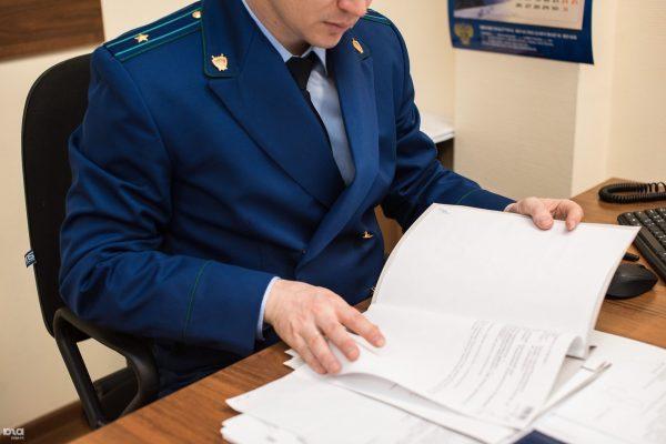 Передача дела в прокуратуру