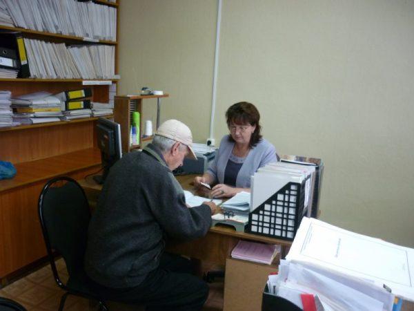 Обращение к сотрудникам отдела социальных выплат