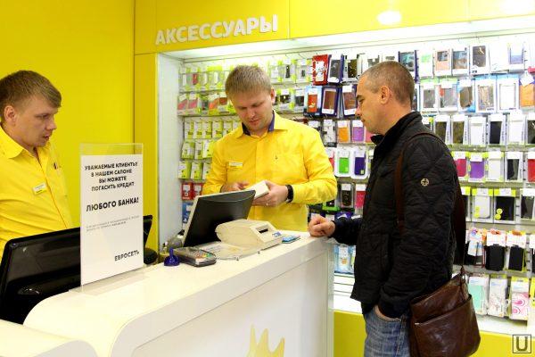 Сотрудник магазина должен проверить, что с телефоном действительно проблема