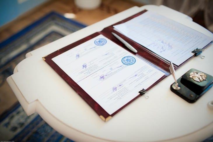 Регистрация установления отцовства производится ЗАГСом