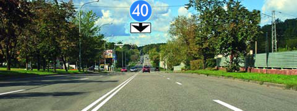 Обычно знак 4.6 устанавливают с табличкой «Полоса движения»