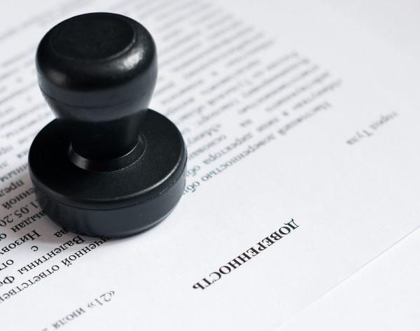 Согласно законодательству РФ доверенность может быть выпущена с правом передоверия