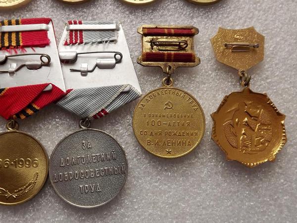 Звание «Ветеран труда»: как получить в Московской области