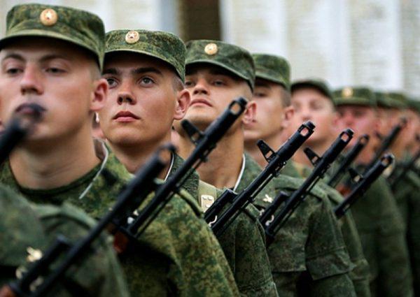 Выдача предписания - инструмент подготовки войск Российской Федерации к мобилизации в случае наступления военного положения