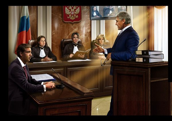 К присутствующим представителям закона принято обращаться «Уважаемый суд» или «Ваша честь» - когда речь идет об одном судье