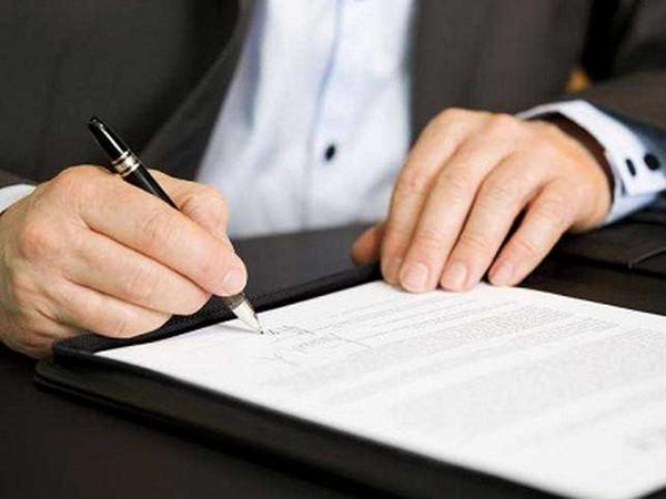 Расписка в получении документов