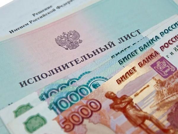 Исполнительный лист в банк должника
