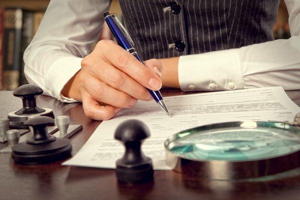 Не поможет так же установить личность на суде и пенсионное удостоверение