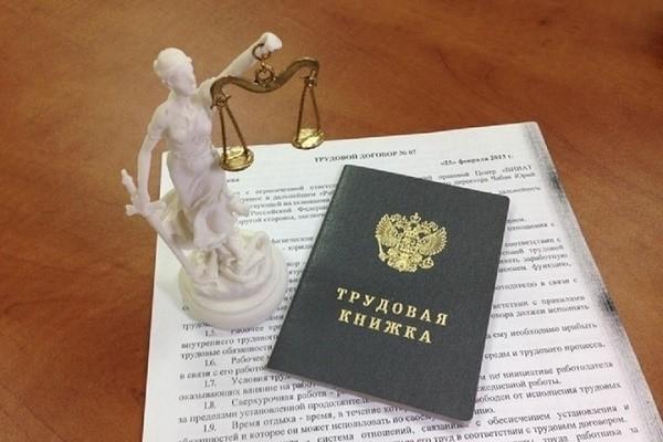 Трудовые договоры могут заключаться на срок, ограниченный по закону, или же их можно сделать бессрочными?