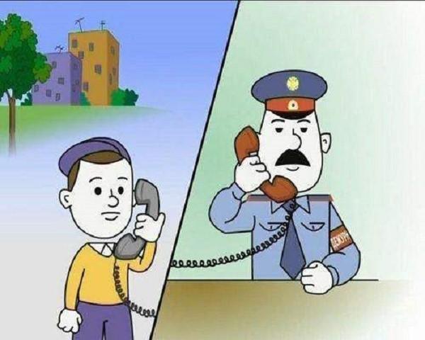 Правоохранительные структуры обязаны отреагировать на ваше сообщение незамедлительно, и выдвинуться на место совершения преступления